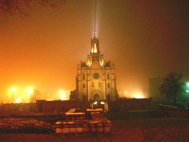 Ташкент Телефонный Справочник Онлайн
